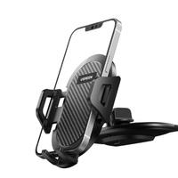 Ugreen grawitacyjny uchwyt samochodowy na telefon do slotu CD (LP144)